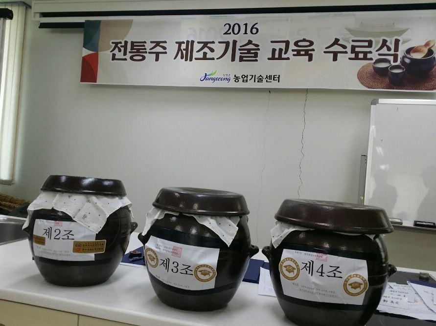 발효전문 자격증 취득 인기 '한국창업능력개발원' 에서 가능