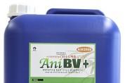 아프리카 돼지열병(ASF) 살처분 사체 탈취(발효, 분해)제 생산판매하는 장성 첨단환경