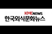 [보도참고] 식약처, 소규모 주류업체에 식품안전관리 기술지원