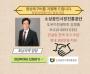 광주 철거업체 철거비 지원사업 참여방법