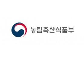 석사과정의「기능성식품 계약학과」신입생 모집