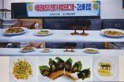 식용곤충 요리전문가 김영출 교수 식용곤충요리 특강 이어져