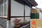 고효주 전통주전문가 전통주 사랑 이어져