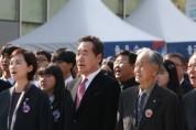 광주 학생독립운동 기념탑 참배