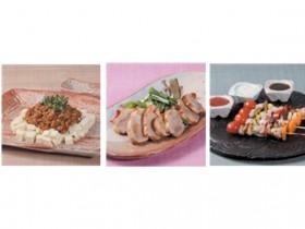 입맛 돋우는 색다른 설음식, 돼지고기로 즐겨요