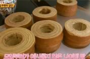 달콤하고 촉촉한 나이테빵 바움쿠헨의 달인