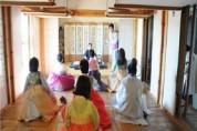 15개국 18개 해외한국문화원, 현지인들과 함께 보내는 설 명절