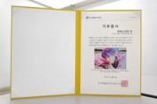 방탄소년단 진 갤러리, 생일기념 소아암 어린이 돕기 헌혈증 553장 기부