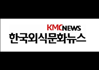 농림축산식품부 이재욱 차관, 「푸드테크 기업인·전문가 간담회」 개최